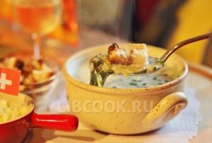 молочный швейцарский суп