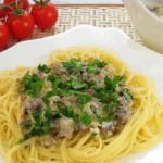 Спагетти с грибным соусом